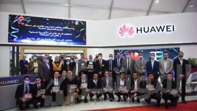 صورة هواوي تحتفل بالطلاب المصريين الفائزين في مسابقة هواوي تكنولوجيز العالمية