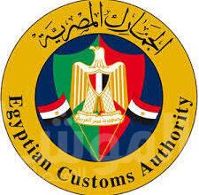 صورة مصلحة الجمارك المصرية تنظم دورة تدريبية لمسئولي الجمارك لمواجهة عمليات التهريب والتجارة غير المشروعة