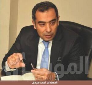 المهندس أحمد سرحان رئيس مجلس إدارة شركة «إكسيل»