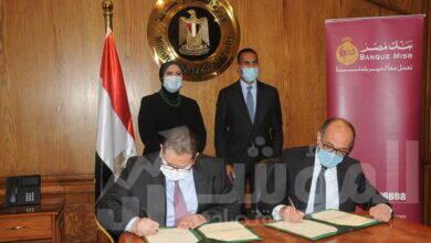صورة بنك مصر يوقع بروتوكول تعاون مع التمثيلالتجارى المصري لدعم وتنمية الصادرات المصرية للاسواق الافريقية