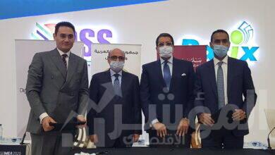 صورة بنك مصر يوقع بروتوكول تعاون مع وزارة العدل وشركة E-Finance لتفعيل نظم التحصيل الإلكتروني بالوزارة