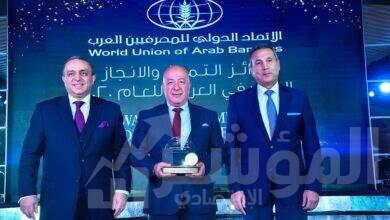 صورة البنك الأهلي المصري الأفضل في التحول الرقمي لعام 2020 بشهادة اتحاد المصارف العربية