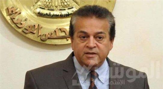 خالد عبدالغفار وزير التعليم العالى والبحث العلمى