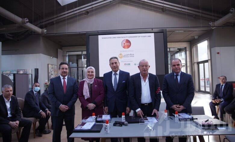 """""""أورا ديفلوبرز"""" توقع عقد قرض مشترك طويل الاجل لتمويل تطوير وإنشاء مشروع """"زد"""" الشيخ زايد"""