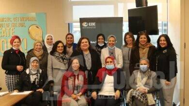 صورة البنك المصري لتنمية الصادراتEBEيسجل عضوات جمعية سيدات أعمال مصر21 بسجل الموردين الخاص به