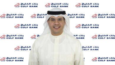 صورة بنك الخليج يوسع تعاونه مع أﭬايا لتطوير تجربة العملاء