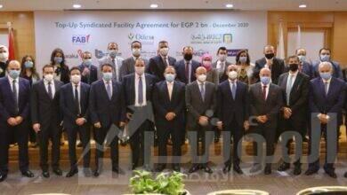 صورة البنك الأهلي المصري يقود تحالف مصرفي يمنح تمويل بقيمة 2 مليار جنيه