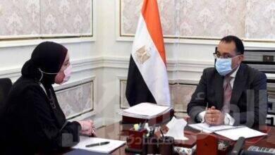 صورة الإعلان عن حصاد مصر جائزتين لتنفيذ مشروعات بارزة