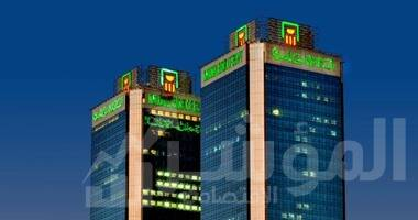 صورة البنك الأهلي المصري يصدر تقريره الأول للاستدامة الشامل وفقاً لمعايير الإفصاح العالمية