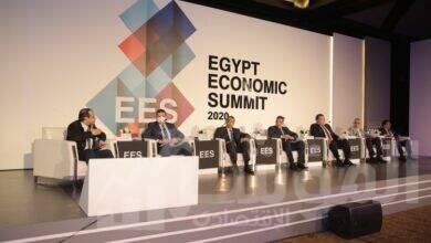 صورة بحث فرص الاستثمار في مصر عقب الأداء الاقتصادى المنضبط في ازمة كورونا