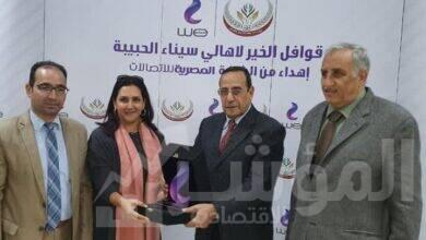 صورة المصرية للاتصالات WE تطلق قافلة لأهالي شمال سيناء بالتعاون مع مؤسسة مصر للتنمية والإبداع