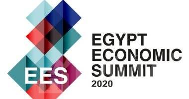 """صورة برعاية مجلس الوزراء.. انطلاق فعاليات """"قمة مصر الاقتصادية"""" في ثوبها الثاني"""