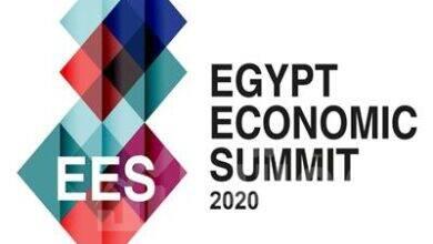 صورة توصيات قمة مصر الاقتصادية الثانية