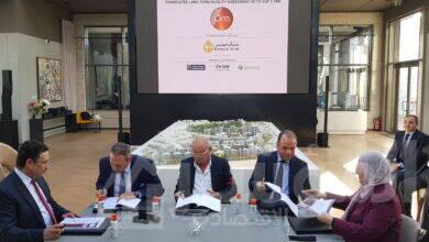 """صورة """" بنك مصر """" يقود تحالف مصرفي لتمويل مشروع شركة اورا ديفلوبرز ايجيبت للاستثمار العقاريبقيمة 2.54 مليار جنيه"""