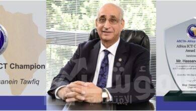 """صورة """"حسانين توفيق"""" رئيس مجلس إدارة شركة ACT يفوز بلقب بطل إفريقيا في المعلوماتية لعام 2020"""