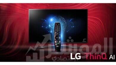 صورة موديلات تليفزيونات إل جي تمنح العملاء أفضل قيمة خلال حملة الترويج الخاصة بالعام الجديد