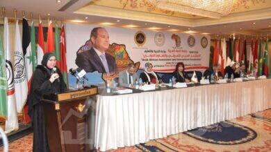 صورة وزيرة التجارة والصناعة تشارك فى فعاليات إعلان توصيات مؤتمر الإستثمار العربى الإفريقي المشترك