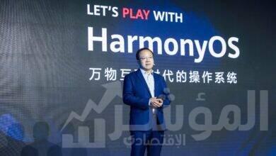 صورة هواوي تطلق نظام التشغيلHarmonyOS 2.0اصدارBetaللهواتف الذكية