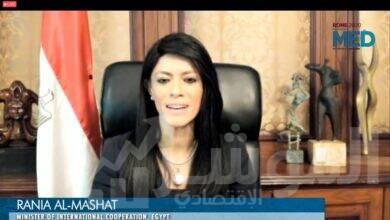 صورة المشاط : جائحة كورونا كانت أكبر اختبار على الصدمات المفاجئة والاقتصاد المصري يمضى قدمًا نحو التعافي المرن