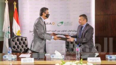 صورة البريد المصري و شركة جوميا يوقعان بروتوكول تعاون في مجال الخدمات اللوجستية والتجارة الالكترونية