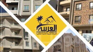 صورة الشركه العربيه للتنميه العقاريه تنتهي من ٥٠%من إنشاءات مشاريعها بالتجمع الخامس