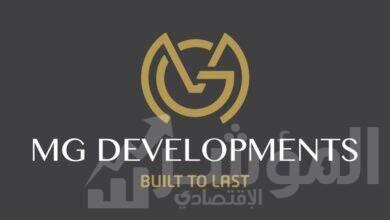 صورة MG Developments تتجه للتوسع في مشروعات جديدة في العاصمة الإدارية والشيخ زايد والتجمع الخامس