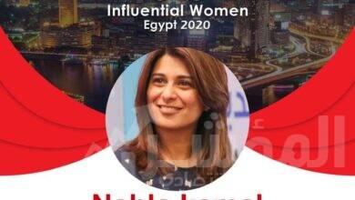 صورة اختيار نهلة كمال ضمن قائمة الـ50 امرأة الأكثر إلهاماً وتأثيراً في مصر 2020