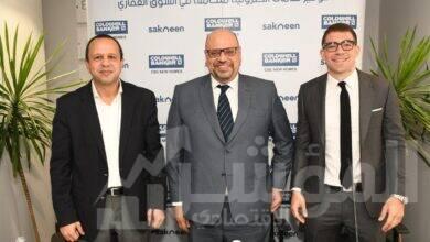 """صورة """"كولدويل بانكر-مصر"""" و""""ساكنين"""" توقعان بروتوكول تعاون  لتوفير خدمات الكترونية متكاملة في السوق العقاري"""