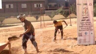 """صورة """"مدارسنا نطوّرها"""" .. مبادرة جديدة لبيت العائلة المصرية باسيوط"""