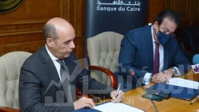 """صورة """"بنك القاهرة"""" يوقع بروتوكول تعاون مع """"وزارة التعليم العالى"""" لتقديم منح دراسية للطلاب المتميزين"""