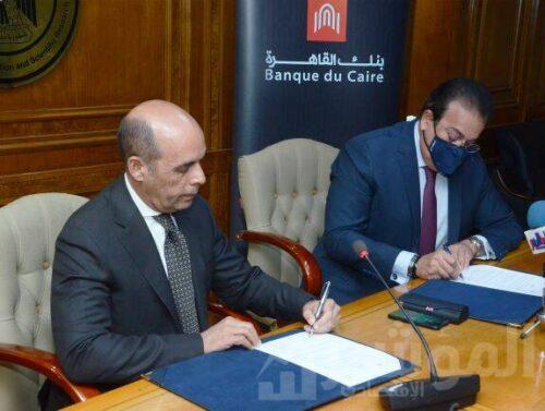 """""""بنك القاهرة"""" يوقع بروتوكول تعاون مع """"وزارة التعليم العالى"""""""