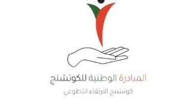 """صورة """"كوفيد-19"""" يكتب تاريخًا جديدًا لقطاع ريادة الأعمال في الإمارات"""