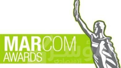 صورة كيونت تفوز بثلاث مداليات ذهبية في حفل توزيع جوائز MarCom السنوي لعام 2020