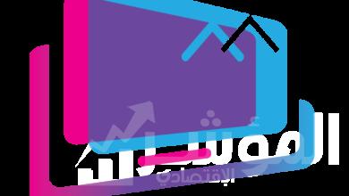 """صورة إضافة خدمات جديدة على موقع """"شاشة"""" ثنائي اللغة المختص بتقييم المحتوى المرئي  في منطقة الشرق الأوسط وشمال أفريقيا"""
