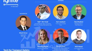 صورة أوبر تعزز أجندة الابتكار والسلامة والتكنولوجيا في الشرق الأوسط وشمال أفريقيا مع إطلاق أولى جلسات سلسلةIgnite