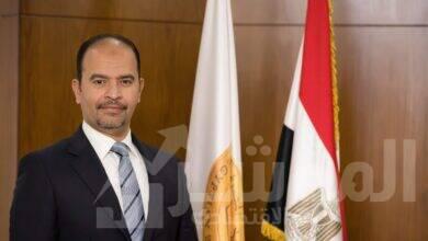 """صورة المعهد المصرفي المصرييُعلن إطلاق شراكته مع مؤسسة """"Go1″"""