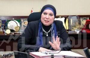 يفين جامع وزيرة التجارة والصناعة