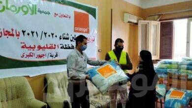 """صورة """"اورنچمصر"""" تقوم بتوزيع أغطية الشتاء لحماية الأسر من برودة الطقس"""