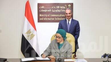 صورة وزيرا التعليم العالي والاتصالات وتكنولوجيا المعلومات يشهدان توقيع بروتوكول تعاون لإنشاء مركز إبداع مصر الرقمية بجامعة بنها