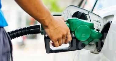 """صورة """" لجنة التسعير """" تثبت اسعار المنتجات البترولية"""