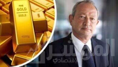 """صورة """" ألتوس """" توسع أنشطتها في مصر بحصولها عليتراخيص التنقيب عن الذهب"""