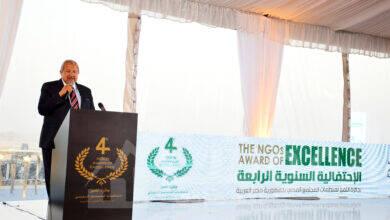 """صورة ١٠١٢ جمعية يشاركون في مسابقة """"جائزة التميز""""لمنظمات المجتمع المدني من جمعية التطوير والتنمية"""