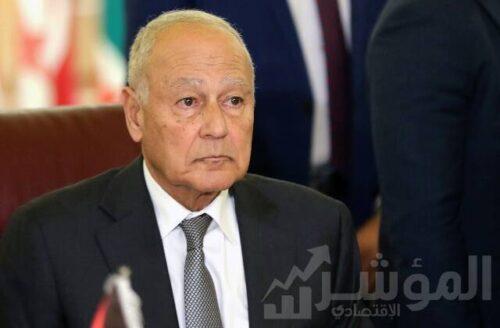 الامين العام السيد أحمد أبوالغيط