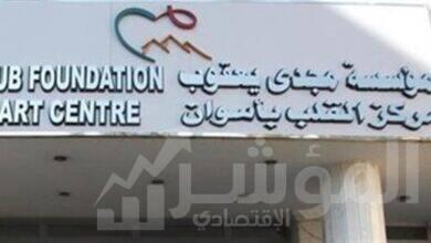 صورة مصر للطيران تتيح إمكانية التبرع بالأميال لصالح مستشفى مجدي يعقوب