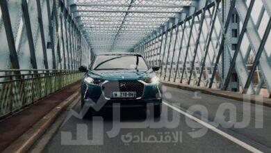 صورة إفتتاح صالة عرض ومركز خدمة دي إس (DS) العلامة الفرنسية الشهيرة للسيارات الفاخرة فى القاهرة الجديدة