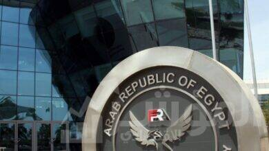 صورة الرقابة المالية تطلق مبادرة لاحتواء الاقتصاد غير الرسمي فى مصر باستخدام أدوات الدفع الرقمية