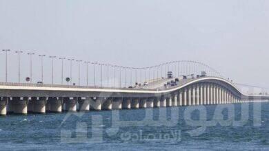 صورة إعادة افتتاح جسر الملك فهد ستضيف المليارات إلى اقتصاد البحرين