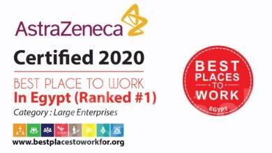صورة أسترازينيكا مصر تحصل على المركز الأول لأفضل مكان عمل بين الشركات الكبرى لعام 2020