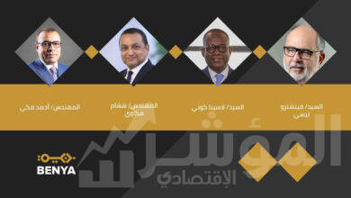 صورة «بنية» تعلن تشكيل «مجلس استشاري عالمي» يضم خبرات دولية في البنية التحتية للاتصالات والاقتصاد الرقمي