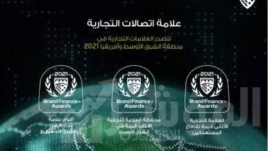 """صورة """" اتصالات """" أقوي علامة تجارية في الشرق الأوسط وأفريقيا لعام 2021"""